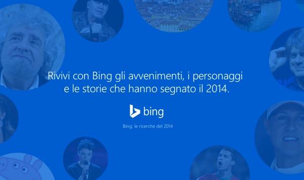 bing_trends.jpg