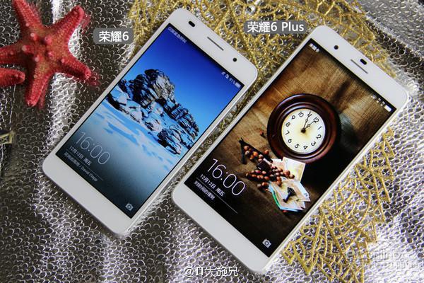 Ecco Honor 6 Plus il nuovo smartphone Huawei con doppia fotocamera posteriore. Scheda Tecnica, Immagini e video