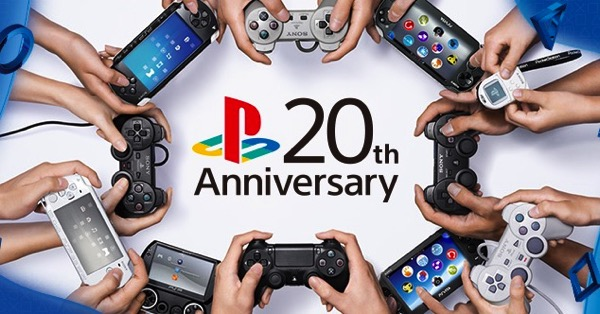 Playstation Anniversary