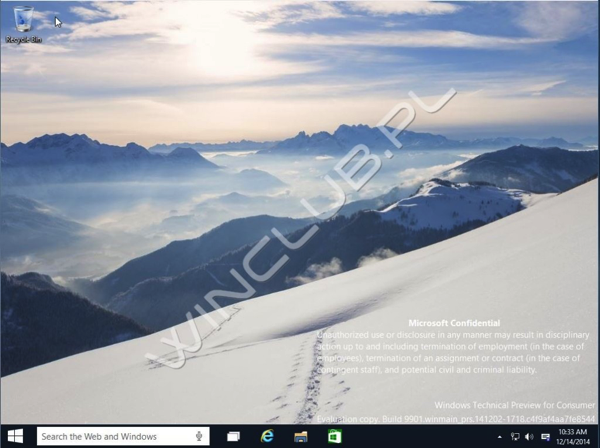 10 immagini dedicate per scoprire Windows 10 build 9901