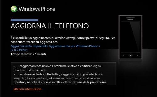 aggiorna_il_telefono