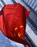 cinese-bandiera.jpg