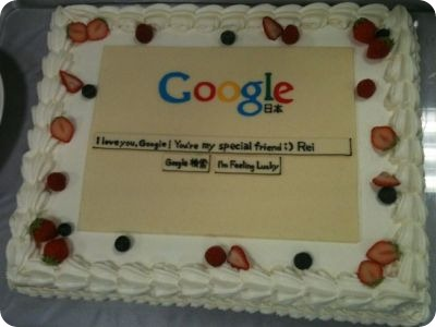 google_cake_11