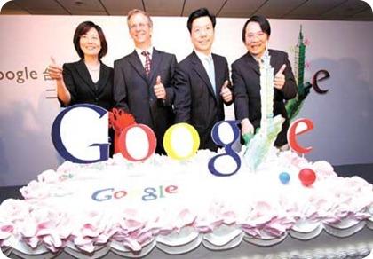 google_cake_8
