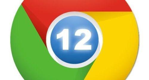 google_chrome_12