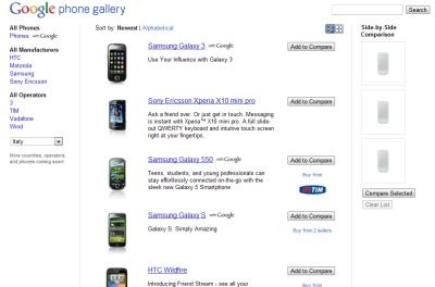 google_phone_gallery