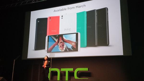HTC MWC 2014