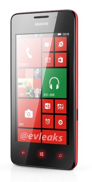 Huawei w2 red