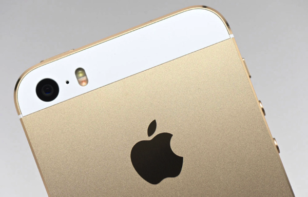 iphone_5s_gold.png