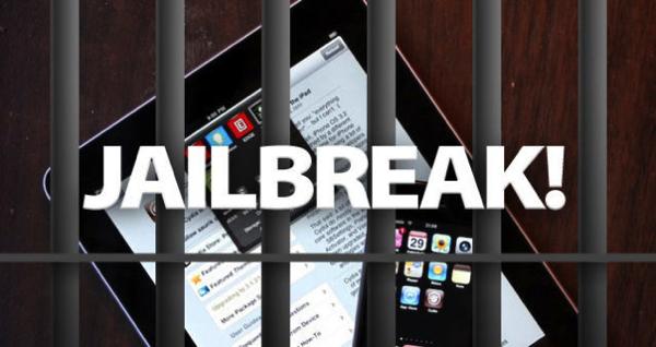jailbreak_7.1.1.png