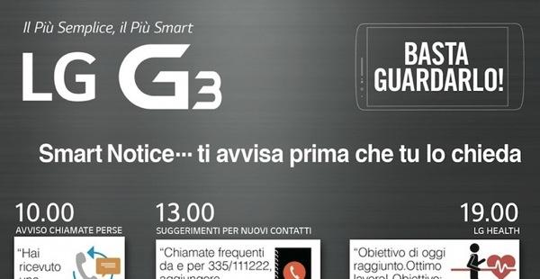 lg_g3_smartnotice_top.jpg