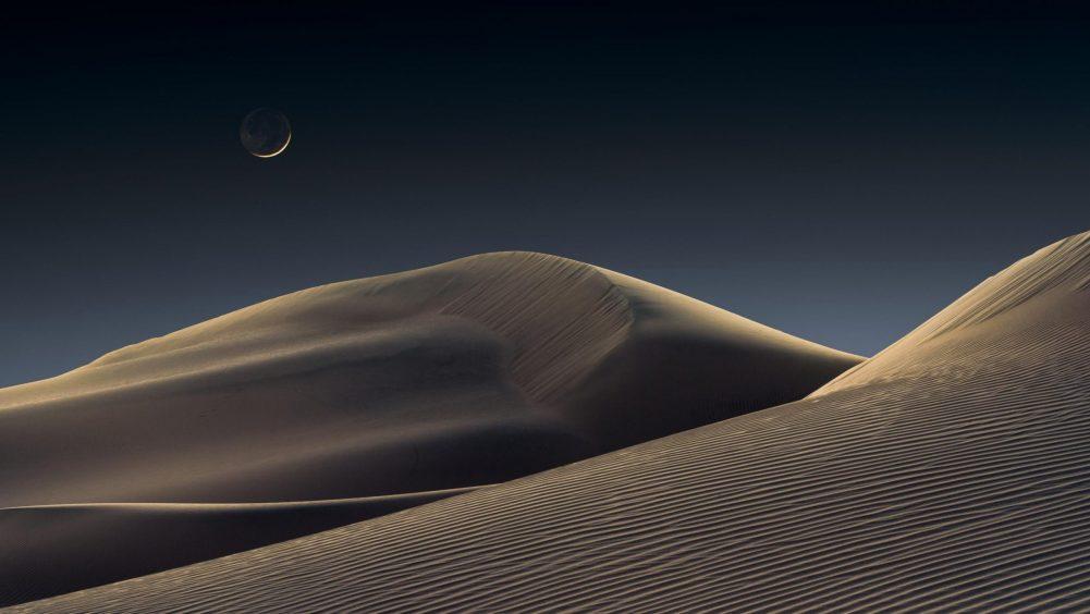 Scopriamo le fotografie vincitrici dell'Astronomy Photographer Of The Year 2021