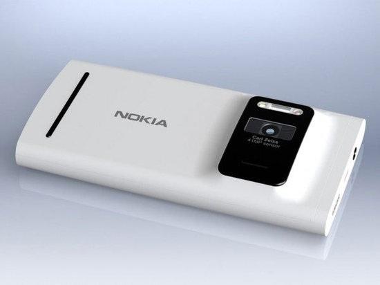 Nokia code eos
