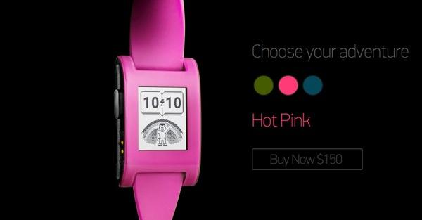 pebble_pink.jpg