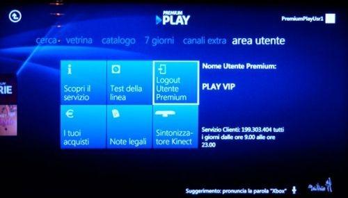 premiumplay_xbox360