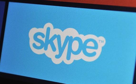 Skype tile