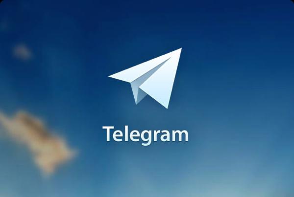 Telegram Sky