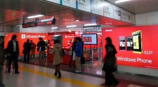 wpstand_japan