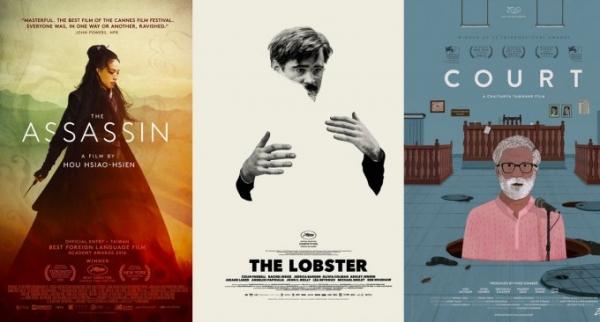 10 migliori locandine dei film del 2015