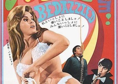 12 poster Giapponesi di film degli anni 60