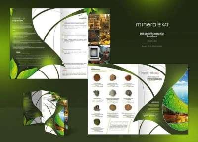 20 bellissime brochure grafiche