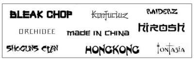 60 e oltre fonts cinesi e giapponesi da scaricare