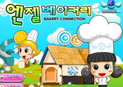 Bakery Connection