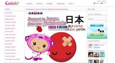 Cuteki.com