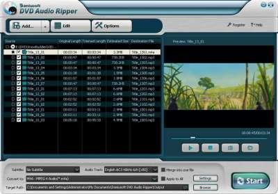 Daniusoft DVD Audio Ripper