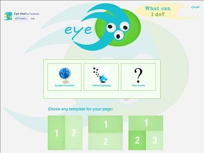 Eyeooo.com