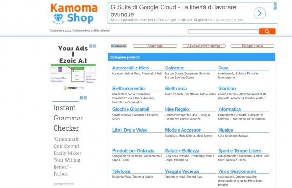 Kamoma.com