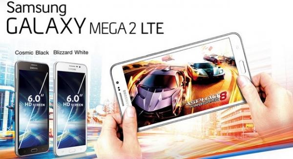 Samsung Galaxy Mega 2 appare in rete. Scopriamo le caratteristiche complete ed immagini del nuovo...