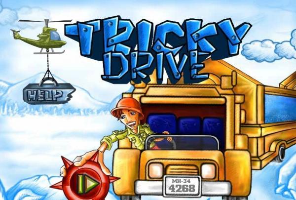 Tricky Drive