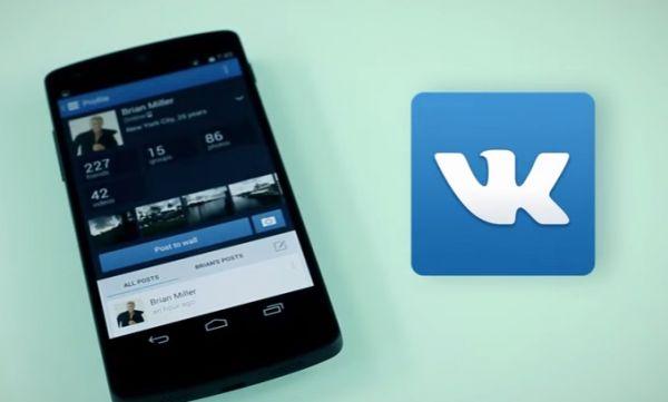 VK (VKontakte)