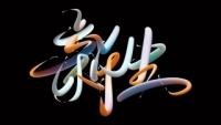 20 caratteri tipografici 3d di design