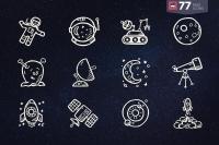 77 icone spaziali gratuite