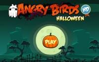 Angry Birds Hallo...